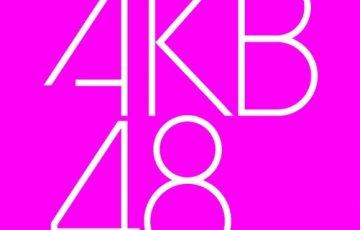 akb48 司会