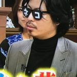 暁 占い師