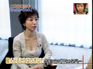 「阿川佐和子 若い頃」の画像検索結果