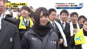 上田西 マネージャー