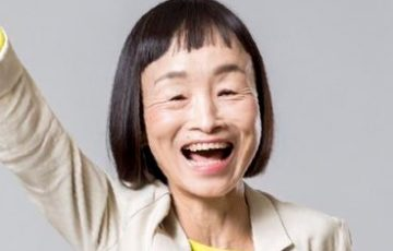竹原芳子(どんぐり)